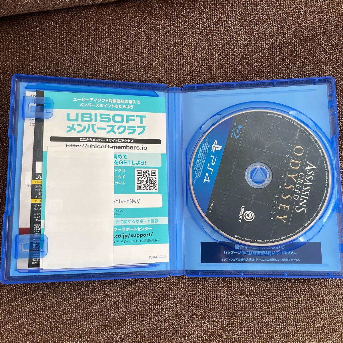 アサシン クリード オデッセイ - PS4 ソフト