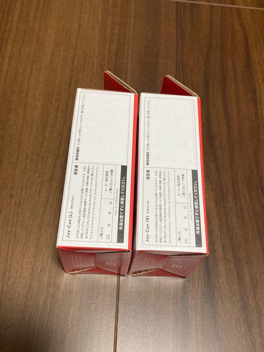 nintendo switch コントローラー ジョイコン joy con ネオンブルー ネオンレッド 新品 店舗印なし