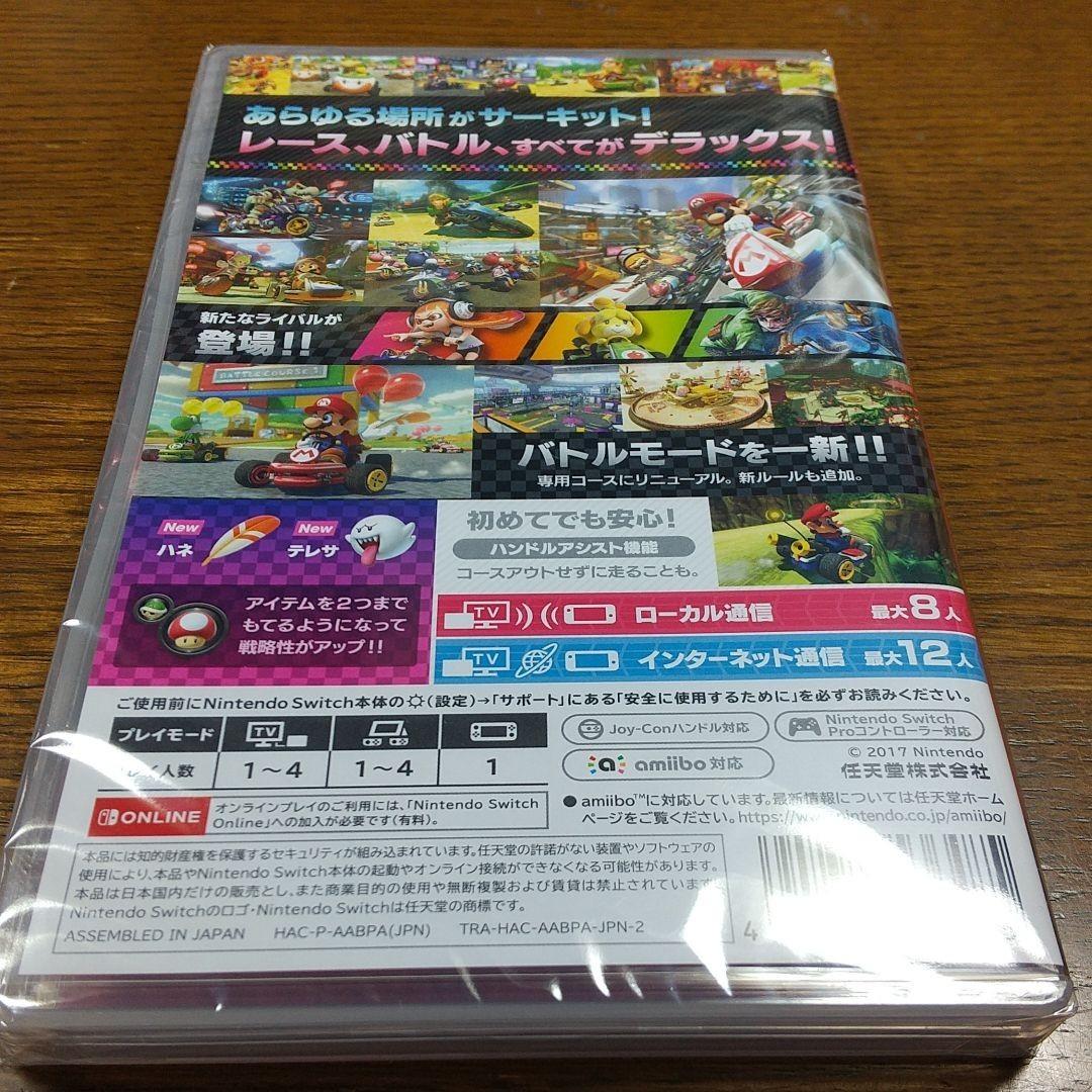 マリオカート8デラックス Nintendo Switch マリオカート8