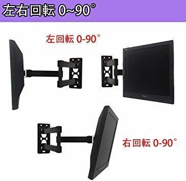 新品SJBRWN モニター壁掛け金具 14-37インチ 汎用液晶テレビ対応 前後上下左右角度回転式調節可U9VS_画像7