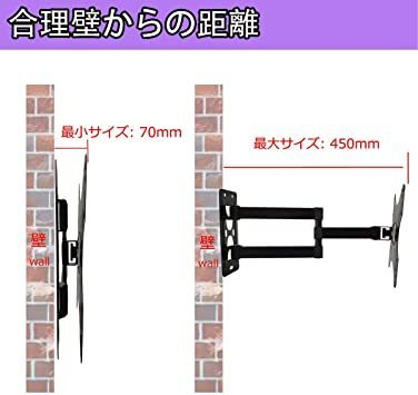 新品SJBRWN モニター壁掛け金具 14-37インチ 汎用液晶テレビ対応 前後上下左右角度回転式調節可U9VS_画像6