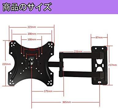 新品SJBRWN モニター壁掛け金具 14-37インチ 汎用液晶テレビ対応 前後上下左右角度回転式調節可U9VS_画像3
