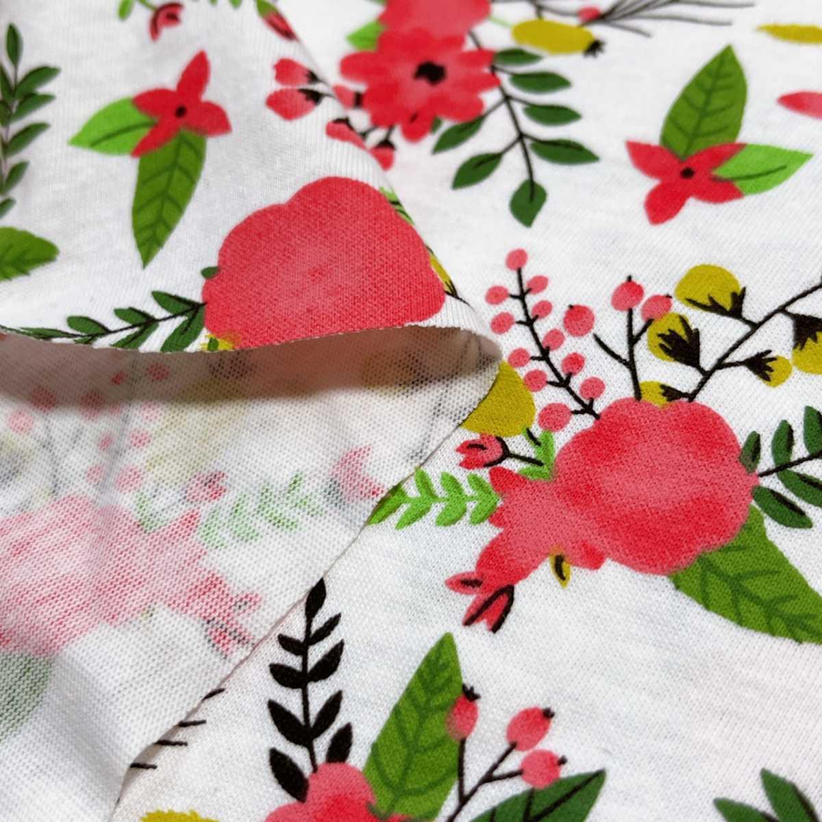 花柄 Tシャツニット 87×90 生地 ニット生地 布 はぎれ ハギレ フラワー 花 ハンドメイド ナチュラル