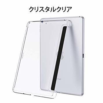 クリア iPad Mini 5 2019 ESR iPad Mini 5 2019 ケース クリア バックカバー スマート カバ_画像7