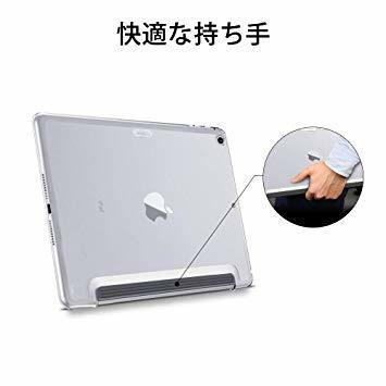 クリア iPad Mini 5 2019 ESR iPad Mini 5 2019 ケース クリア バックカバー スマート カバ_画像6