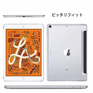 クリア iPad Mini 5 2019 ESR iPad Mini 5 2019 ケース クリア バックカバー スマート カバ_画像5