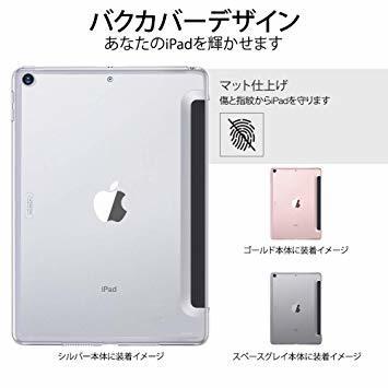 クリア iPad Mini 5 2019 ESR iPad Mini 5 2019 ケース クリア バックカバー スマート カバ_画像3