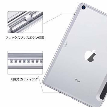 クリア iPad Mini 5 2019 ESR iPad Mini 5 2019 ケース クリア バックカバー スマート カバ_画像4