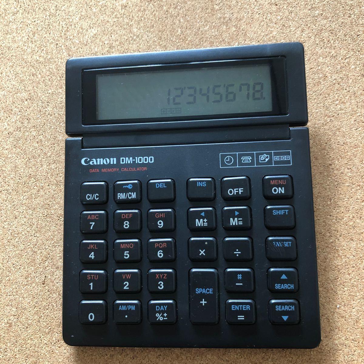 電卓 キャノン DM-1000  計算機 Canon 古い機種 レトロ