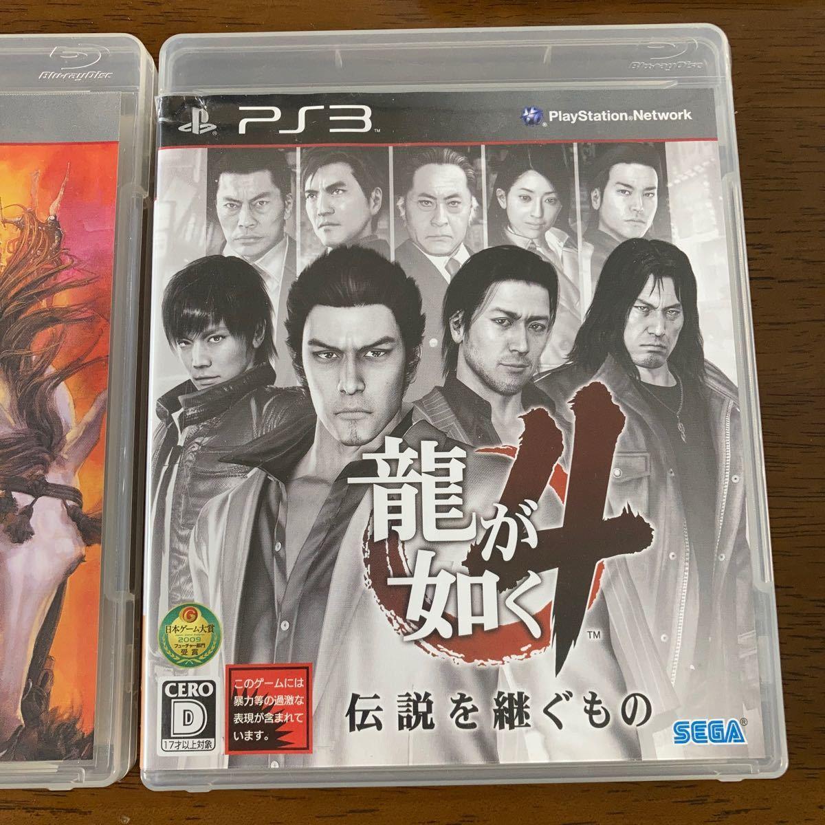 PS3 ソフトまとめ売り 龍が如く4 信長の野望 バイオハザード5