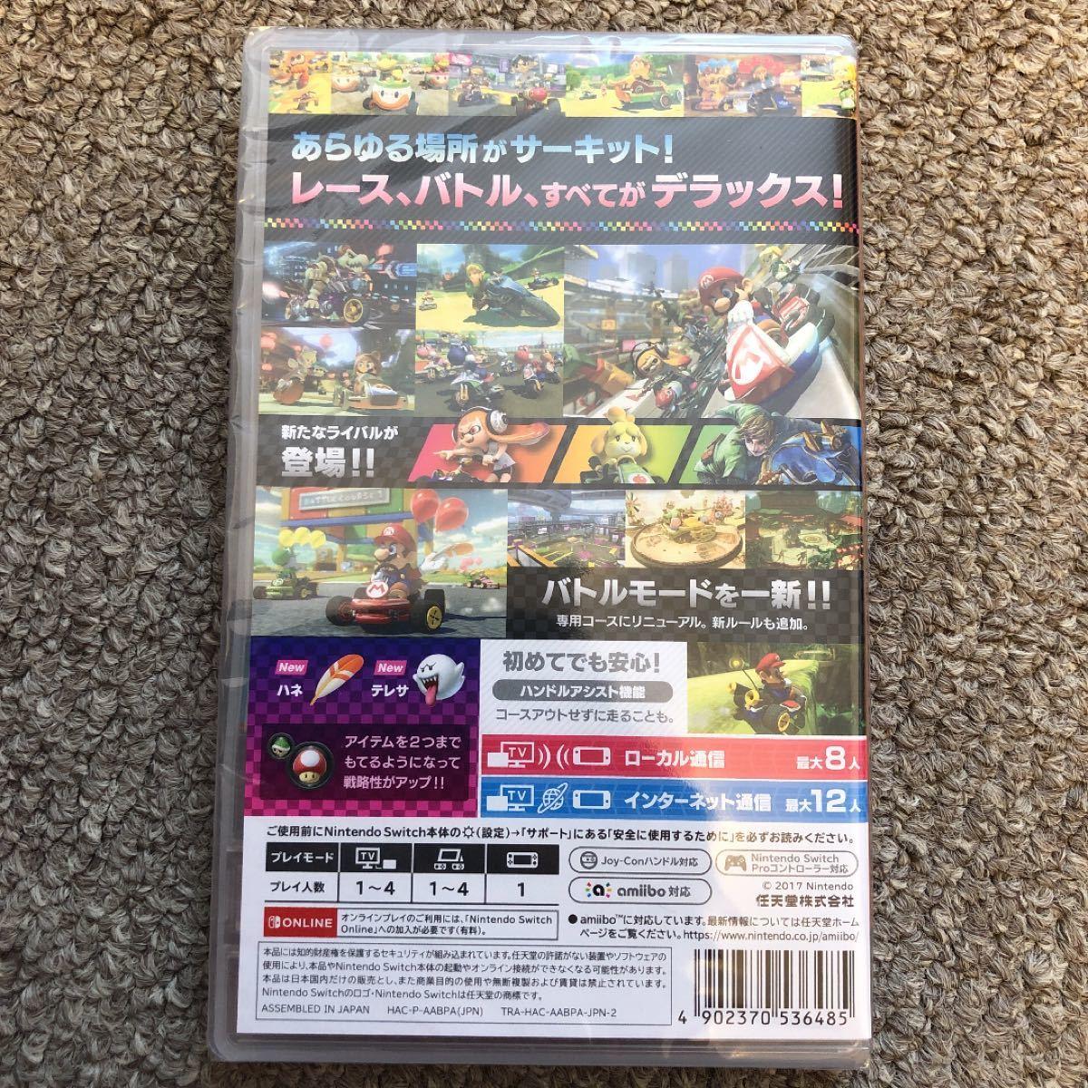 【Switch】 マリオカート8 デラックス 新品未開封