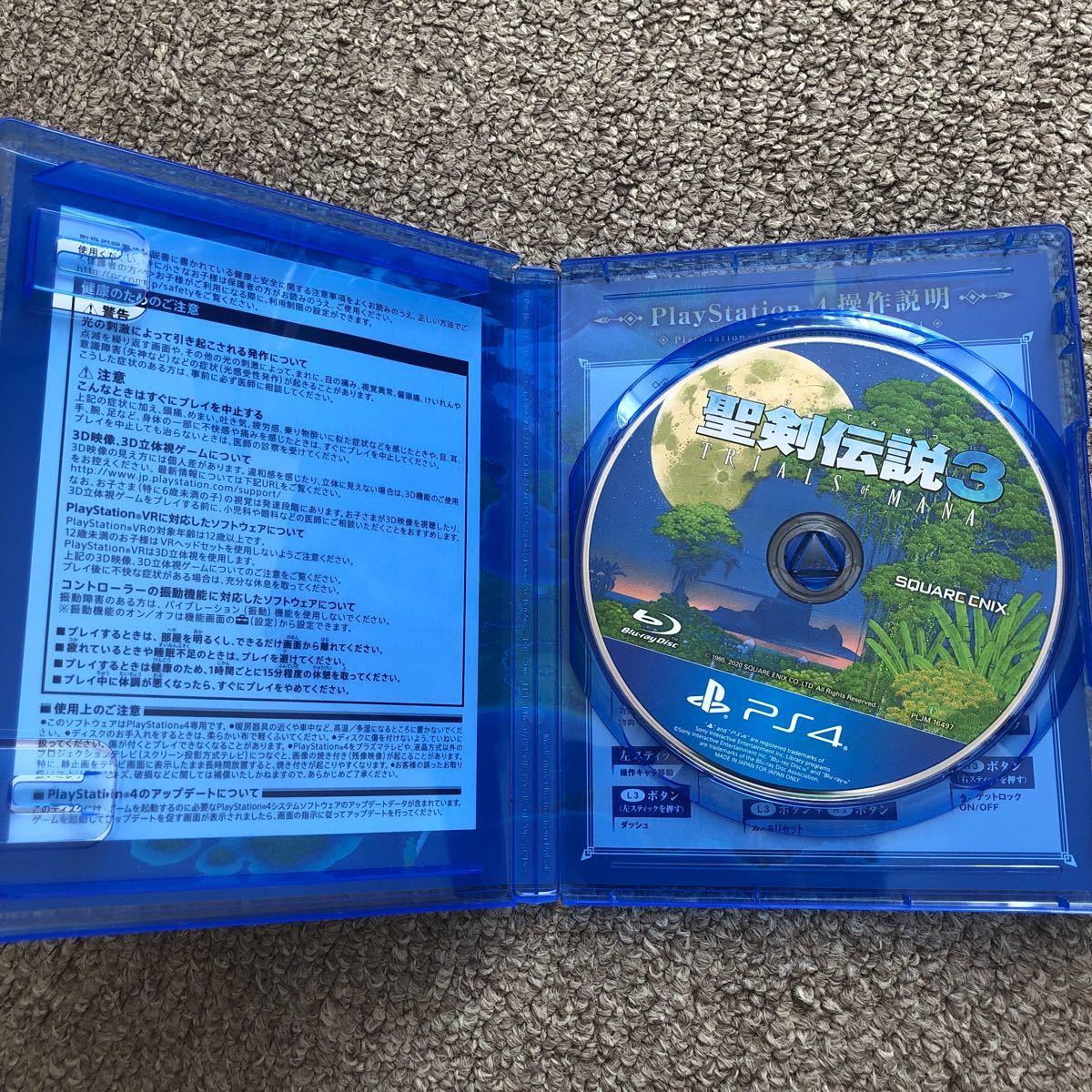 【PS4】 聖剣伝説3 トライアルズオブマナ 初回特典付き