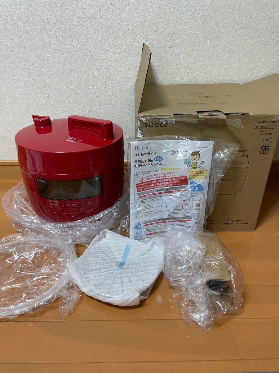シロカ電気圧力鍋 siroca 電気圧力鍋  SP-4D151 自動調理 ご飯