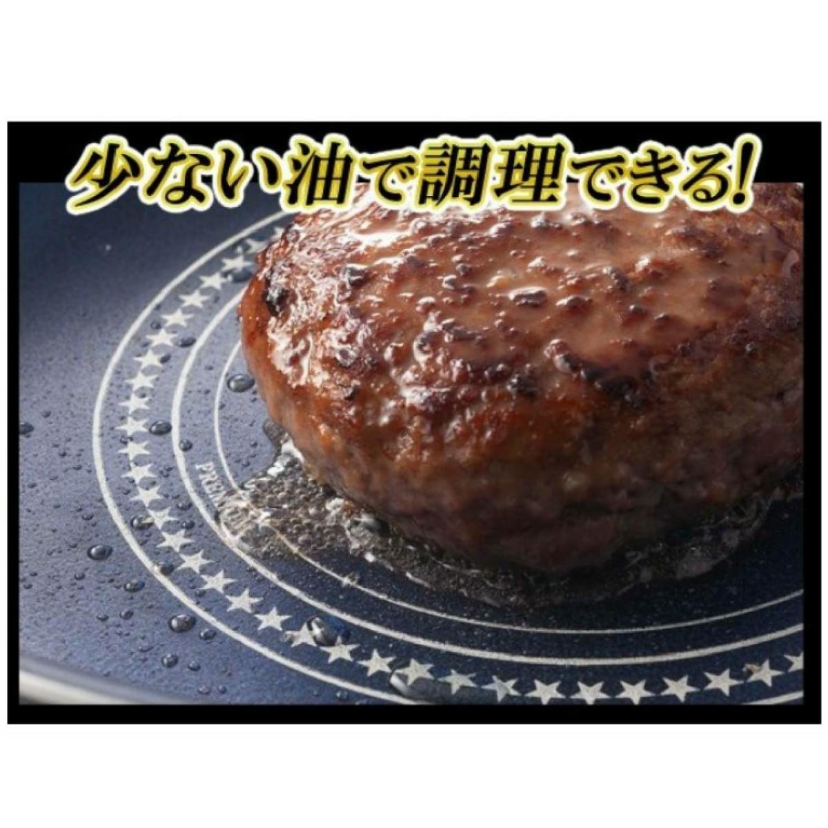 【IH/ガスコンロ対応】プレミアムダイヤモンドコーティング【卵焼き用フライパン】