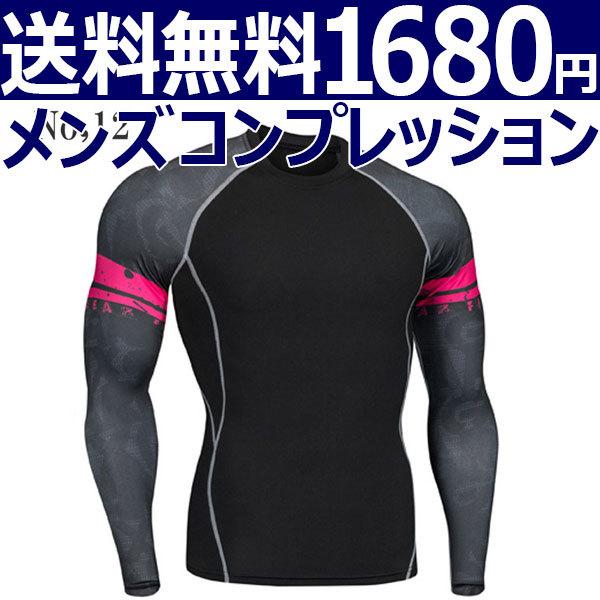 コンプレッションウエア No,12 Mサイズ メンズ 加圧インナー アンダーシャツ トレーニングウエア スポーツウエア 長袖 吸汗 速乾 p12