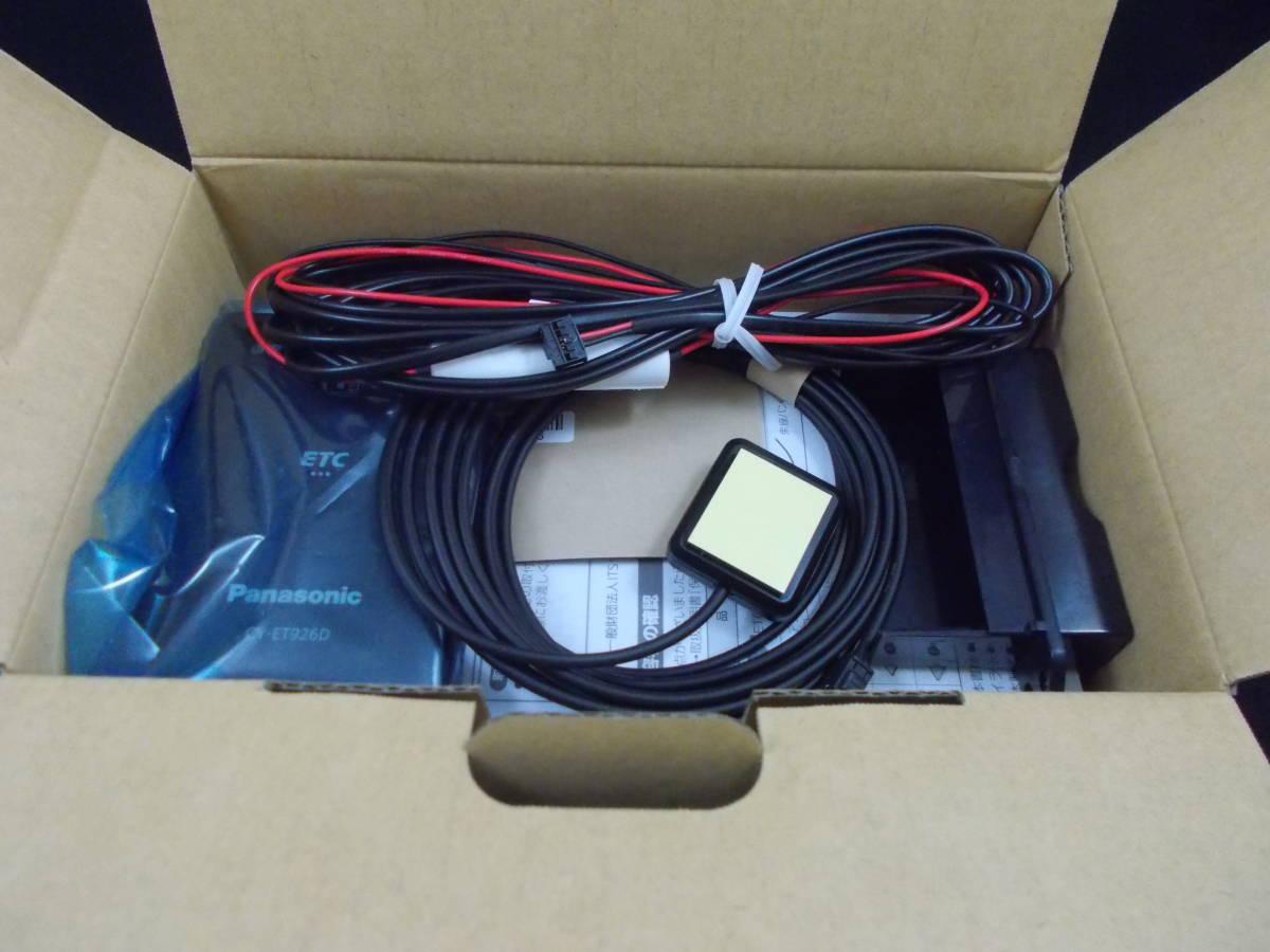 【未使用品】パナソニック  ETC  CY-ET926  新セキュリティ対応 セットアップなし Panasonic_画像2