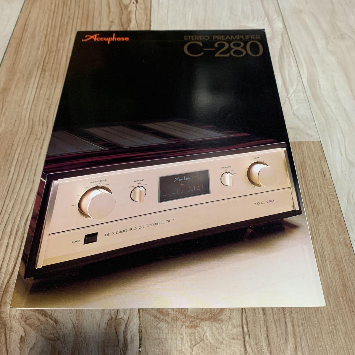Accuphase アキュフェーズ ステレオプリアンプC-280 オリジナルカタログ_画像1