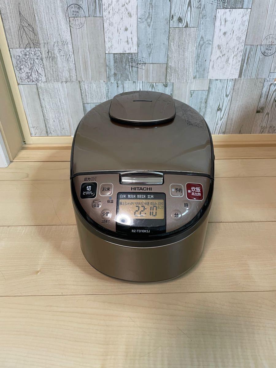 日立圧力IHジャー炊飯器 RZ-TD10KSJ 5.5合炊き