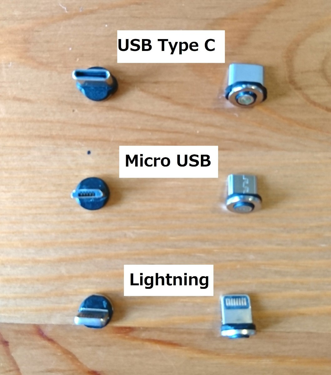 【3A端子1つ付き】マグネット式 USB 充電ケーブル データ通信USBケーブル