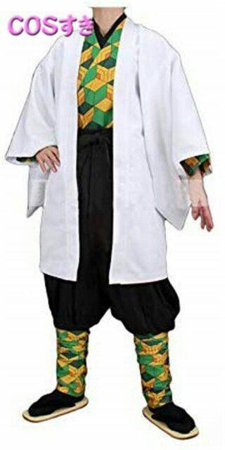 フルセット コスプレ衣装 錆兎 (さびと) 鬼滅の刃 風 コスプレ衣装