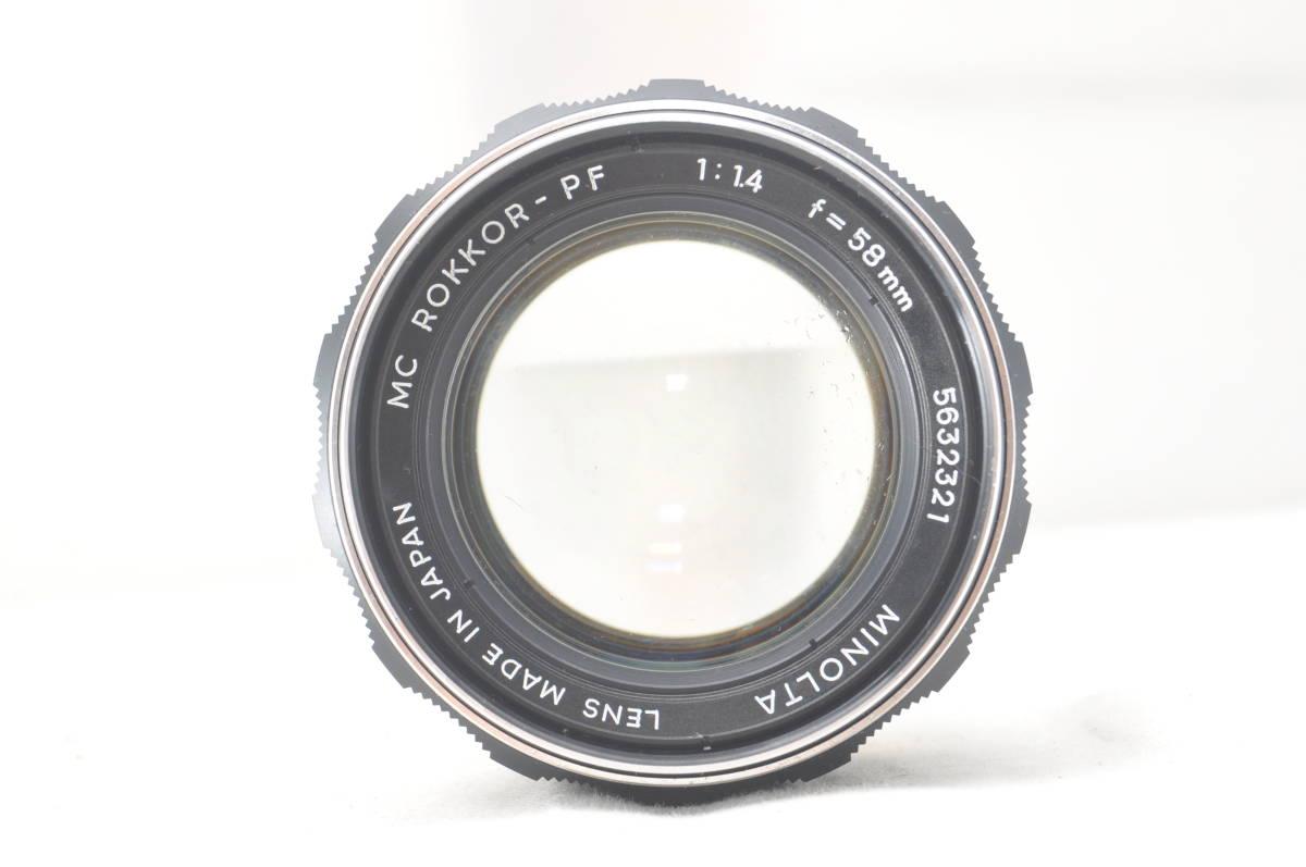 ★極上外観★MINOLTA MC ROKKOR-PF 58mm F1.4#3318_画像1