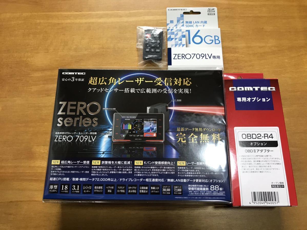 ★最新★新品未開封★コムテック GPSレーダー探知機 レーザーレーダー探知機 ZERO 709LV OBD2-R4 リモコンRRE-X141 無線LAN内蔵SDカード付