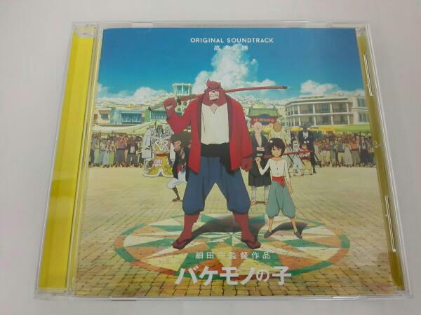 【帯付き】高木正勝 バケモノの子 オリジナル・サウンドトラック グッズの画像