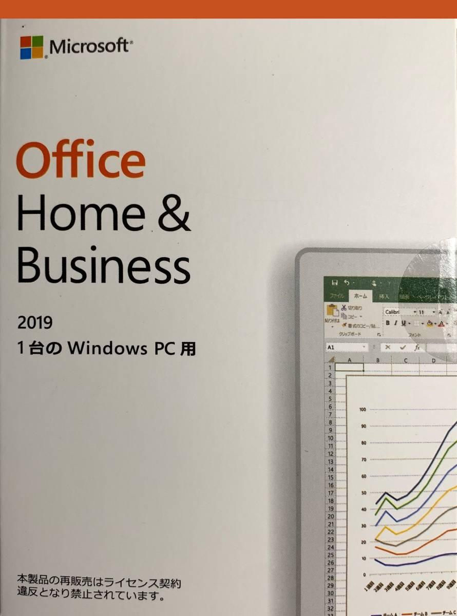10枚 Office 2019 Home&Business マイクロソフト オフィス ホームアンドビジネス 【パッケージ版 - カード】1台のPCのみ_画像1
