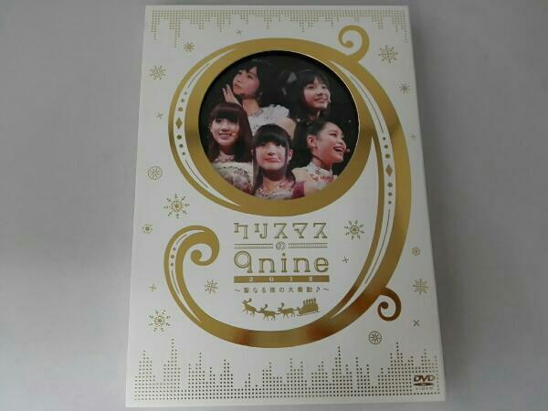 クリスマスの9nine 2012~聖なる夜の大奏動♪~ ライブグッズの画像