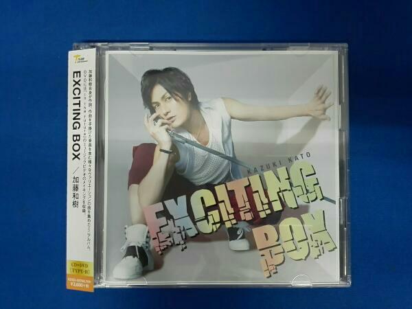 加藤和樹 EXCITING BOX(TYPE-B)(DVD付) ライブグッズの画像