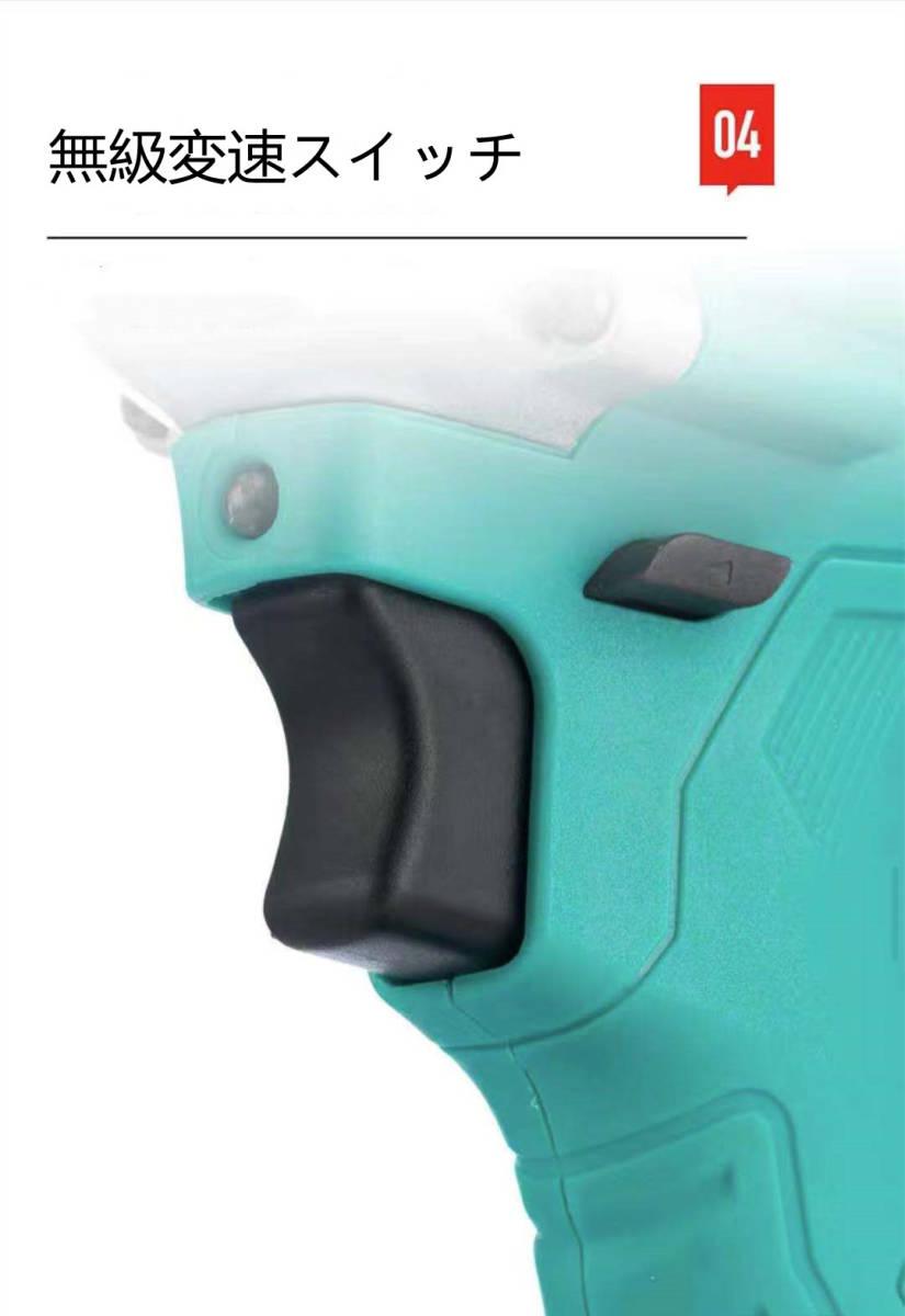 インパクトレンチ 電気ドリル タイヤ交換 充電式 無段変速 正逆転両用 過負荷保護 過熱保護 LEDライト バッテリー 充電器 セット_画像8