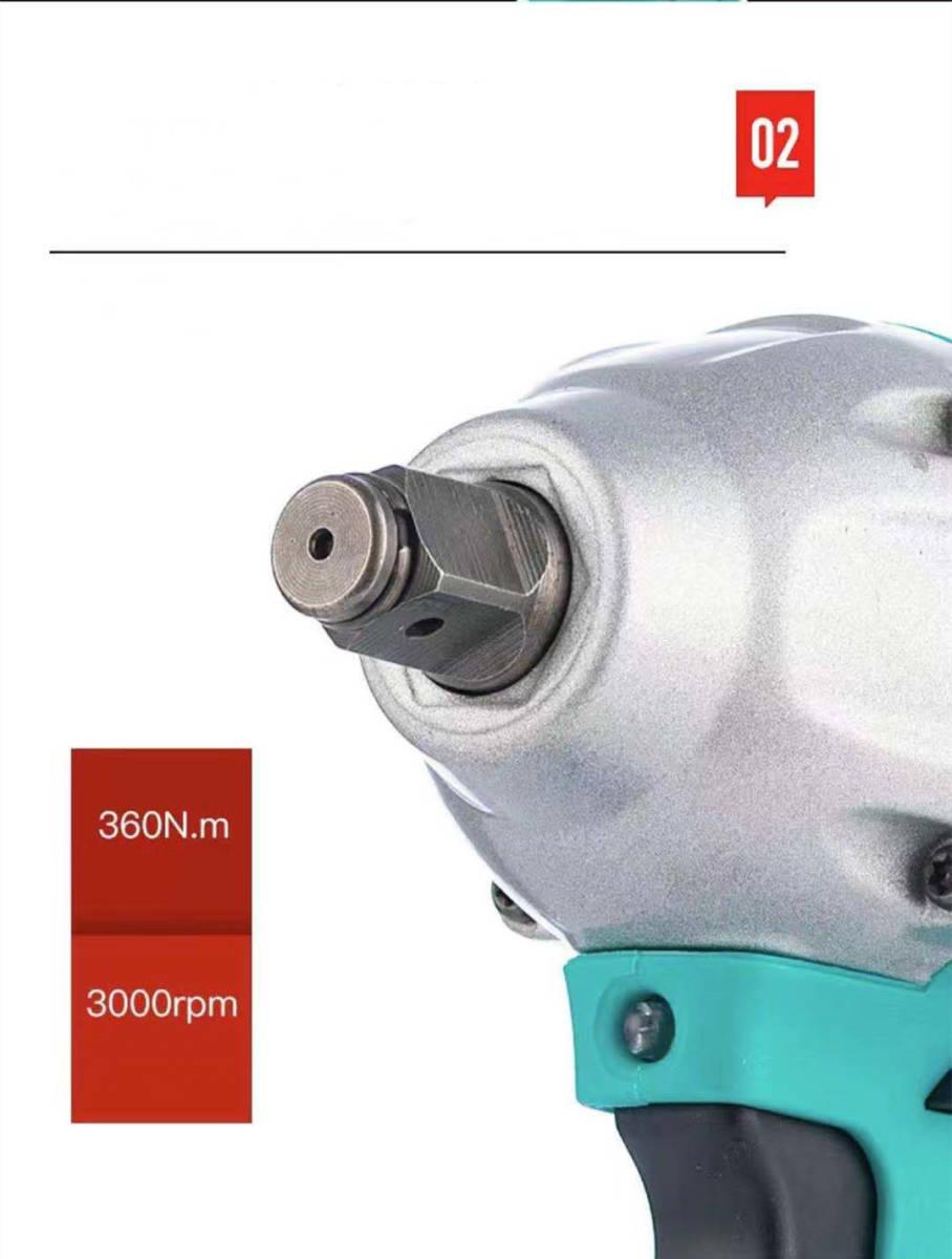 インパクトレンチ 電気ドリル タイヤ交換 充電式 無段変速 正逆転両用 過負荷保護 過熱保護 LEDライト バッテリー 充電器 セット_画像6