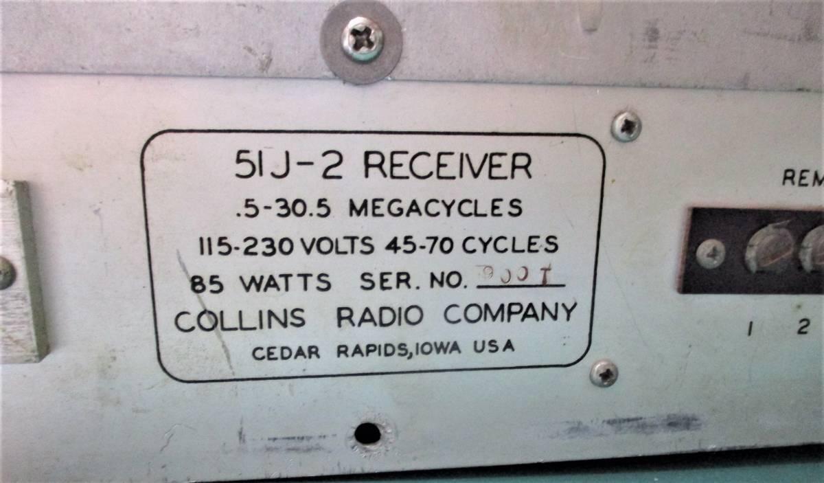 【ビンテージ機器 COLLINS 51J-2 動作確認品】 _画像4
