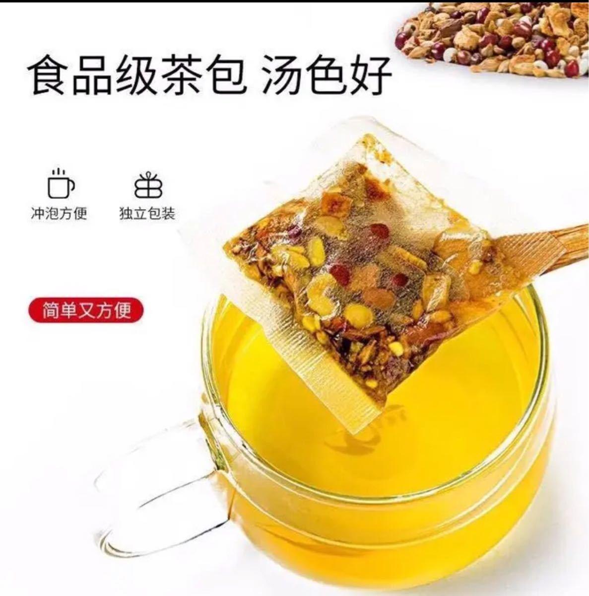 除湿茶1個30P装湿气北京同仁堂豆米濕茶去湿气赤小豆仁去湿茶花茶合生茶体内に湿邪を取れるお茶です。