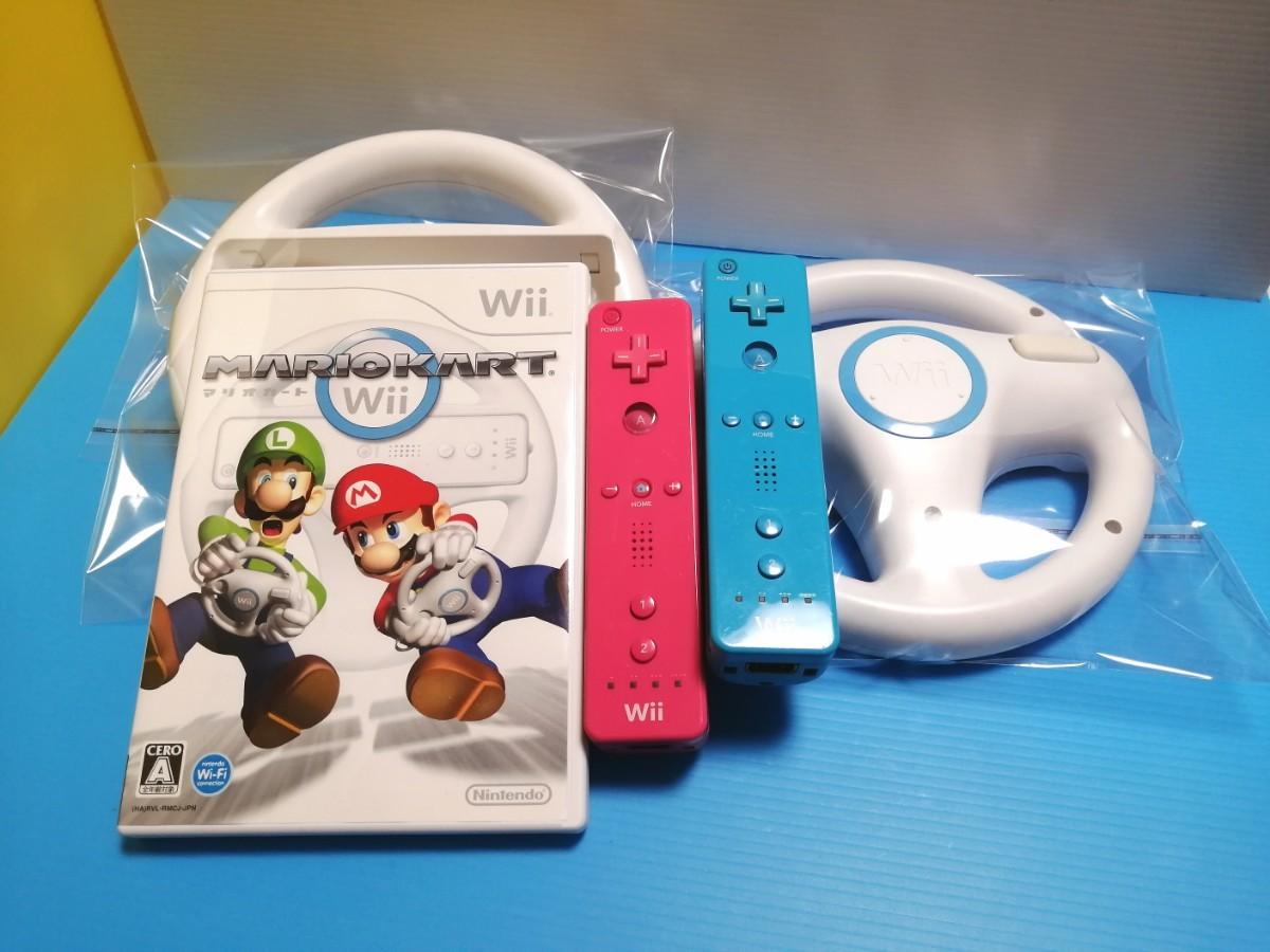 ニンテンドー Wiiマリオカート マリオカート Wii リモコン(アオ)& Wiiリモコン(ピンク) Wii ハンドル 2個