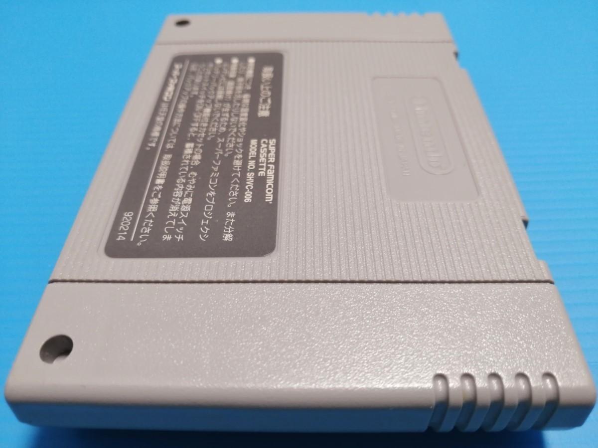 SFC スーパーファミコンソフト 新世紀GPX サイバーフォーミュラ