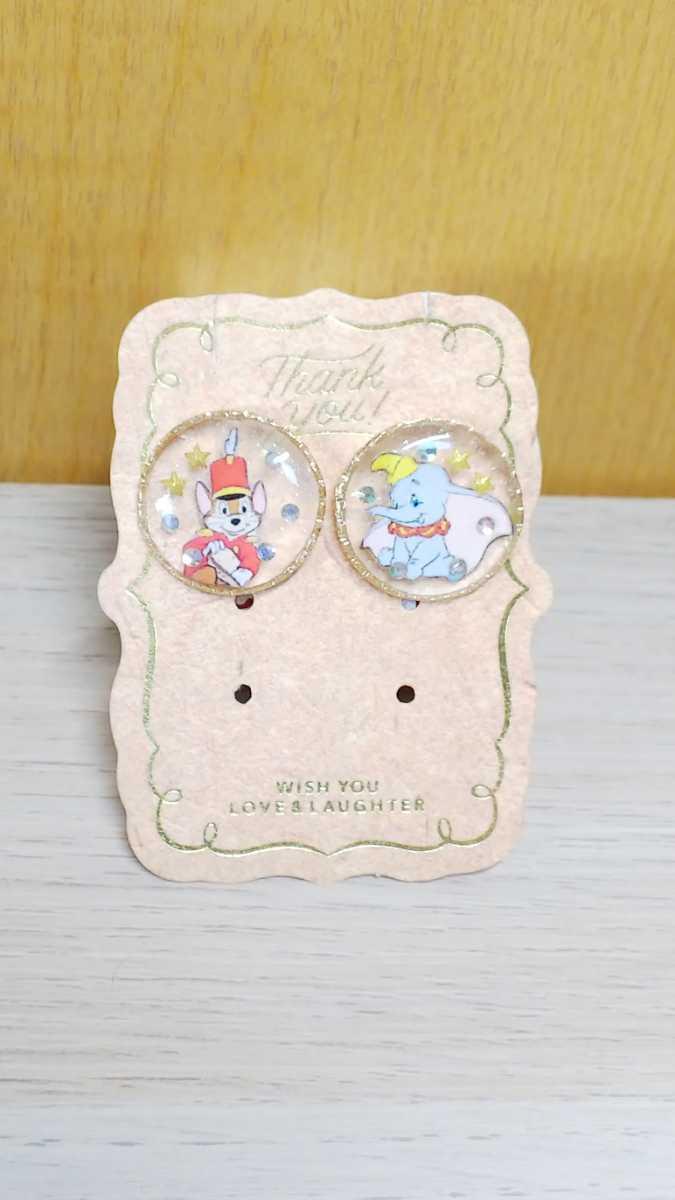 Handmade Accessories Study Type Piercing Earrings Gold Disney Dumbo Timothy Circle Star Rhinestone