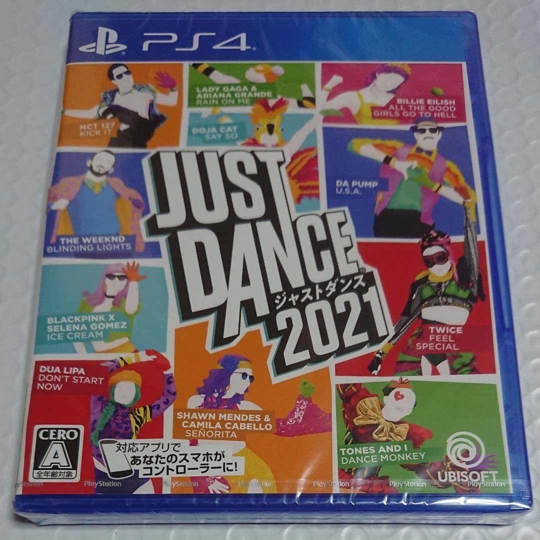 ジャストダンス2021 JUST DANCE PS4