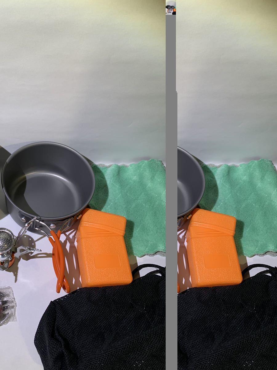 アルミクッカー キャンプ用鍋 登山 アウトドア調理 BBQ 軽量 1-2人用 オレンジ