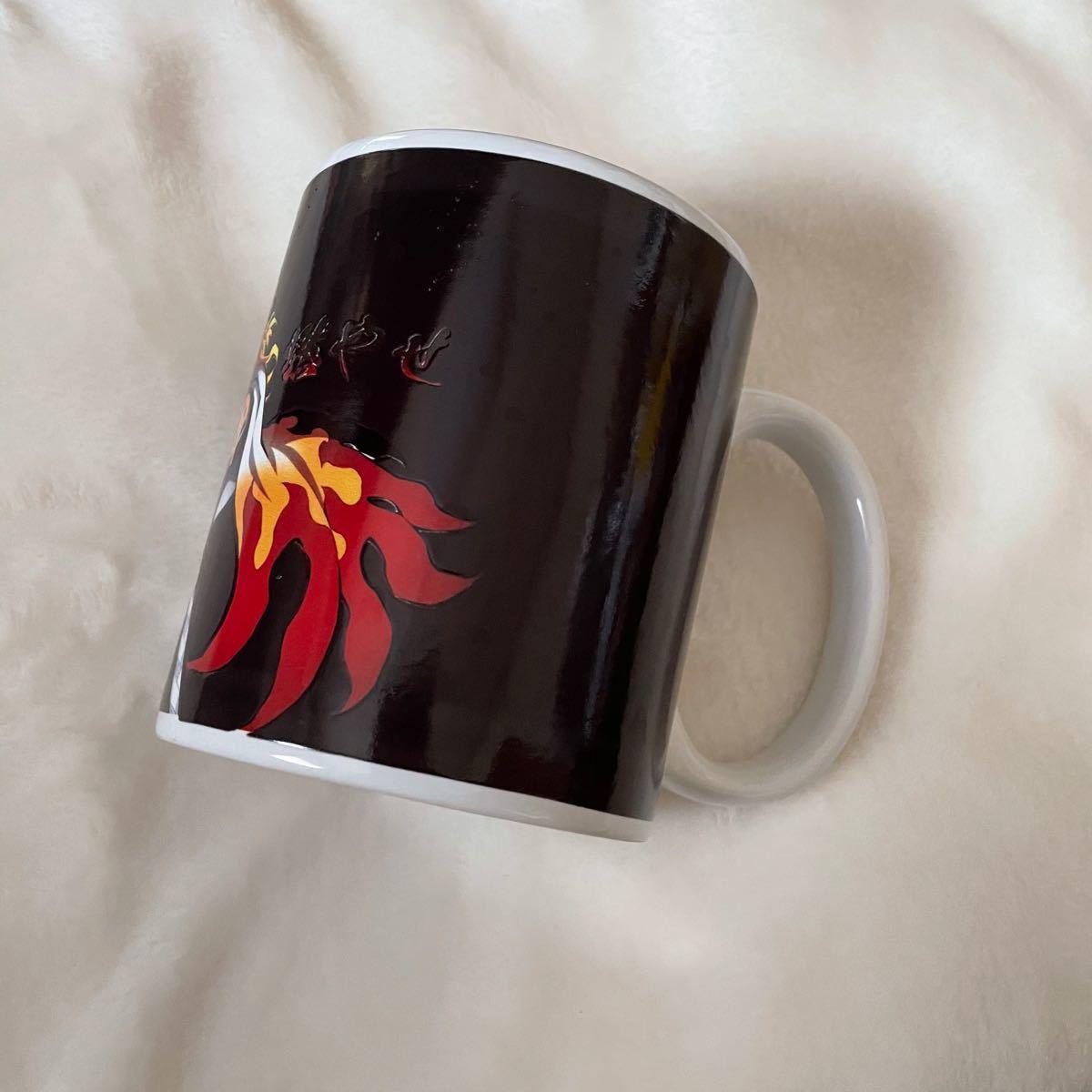 鬼滅の刃 マグカップ 煉獄杏寿郎