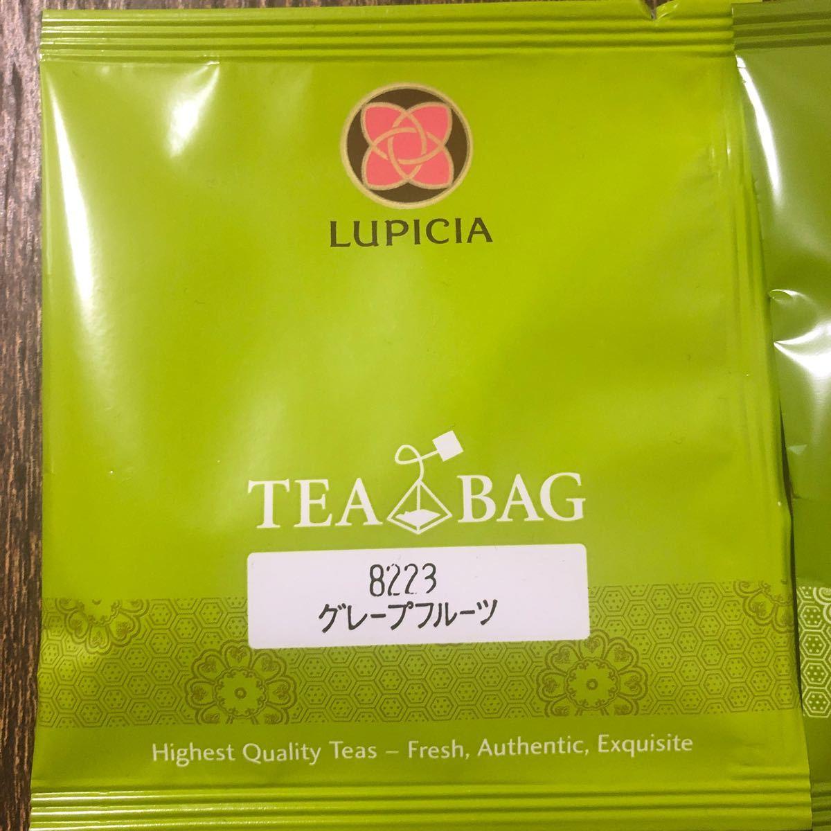 ルピシア  ティーバッグ  紅茶
