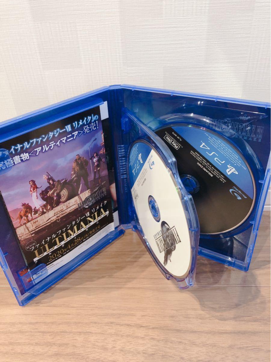 ファイナルファンタジー7 リメイク PS4