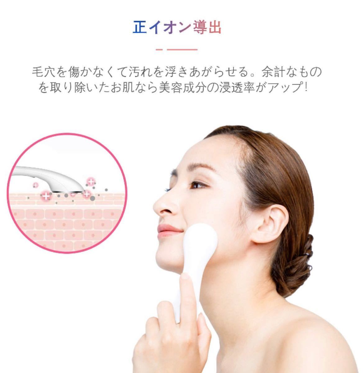 美顔器 イオン導入 フェイスケア 振動 マッサージ 保湿ケア コンパクト