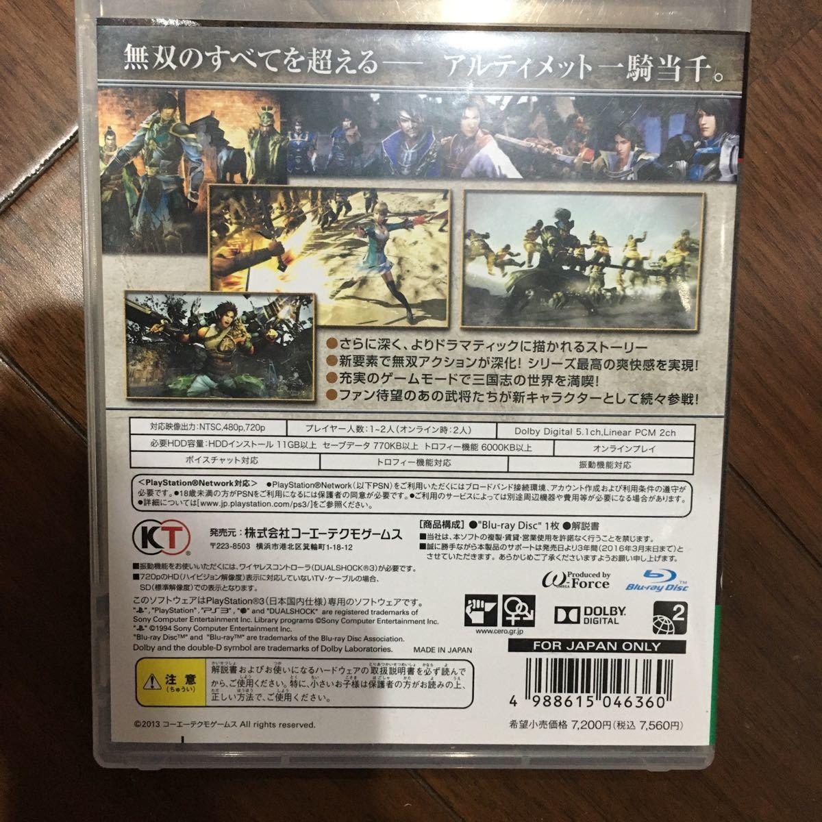 【PS3】 真・三國無双7 [通常版]