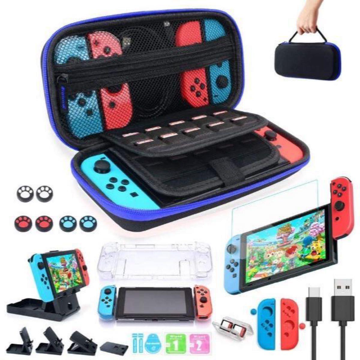ニンテンドースイッチ Nintendo Switch Joy-Con 任天堂スイッチケース