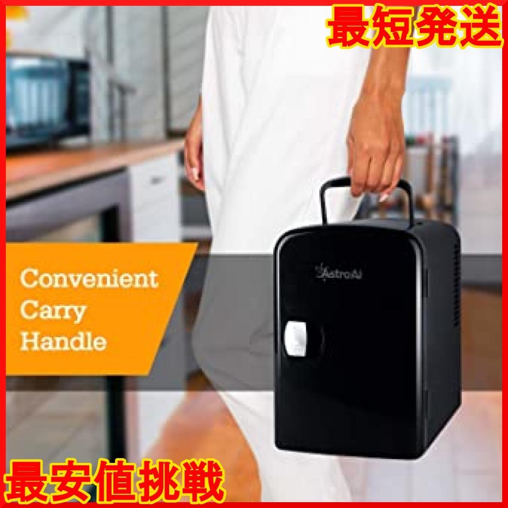 03ブラック AstroAI 冷蔵庫 小型 ミニ冷蔵庫 小型冷蔵庫 冷温庫 保温 冷温庫 4L 小型でポータブル 化粧品 家庭_画像5