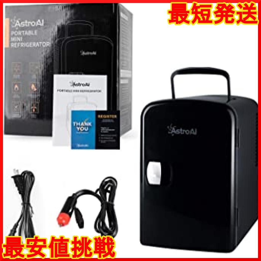 03ブラック AstroAI 冷蔵庫 小型 ミニ冷蔵庫 小型冷蔵庫 冷温庫 保温 冷温庫 4L 小型でポータブル 化粧品 家庭_画像8