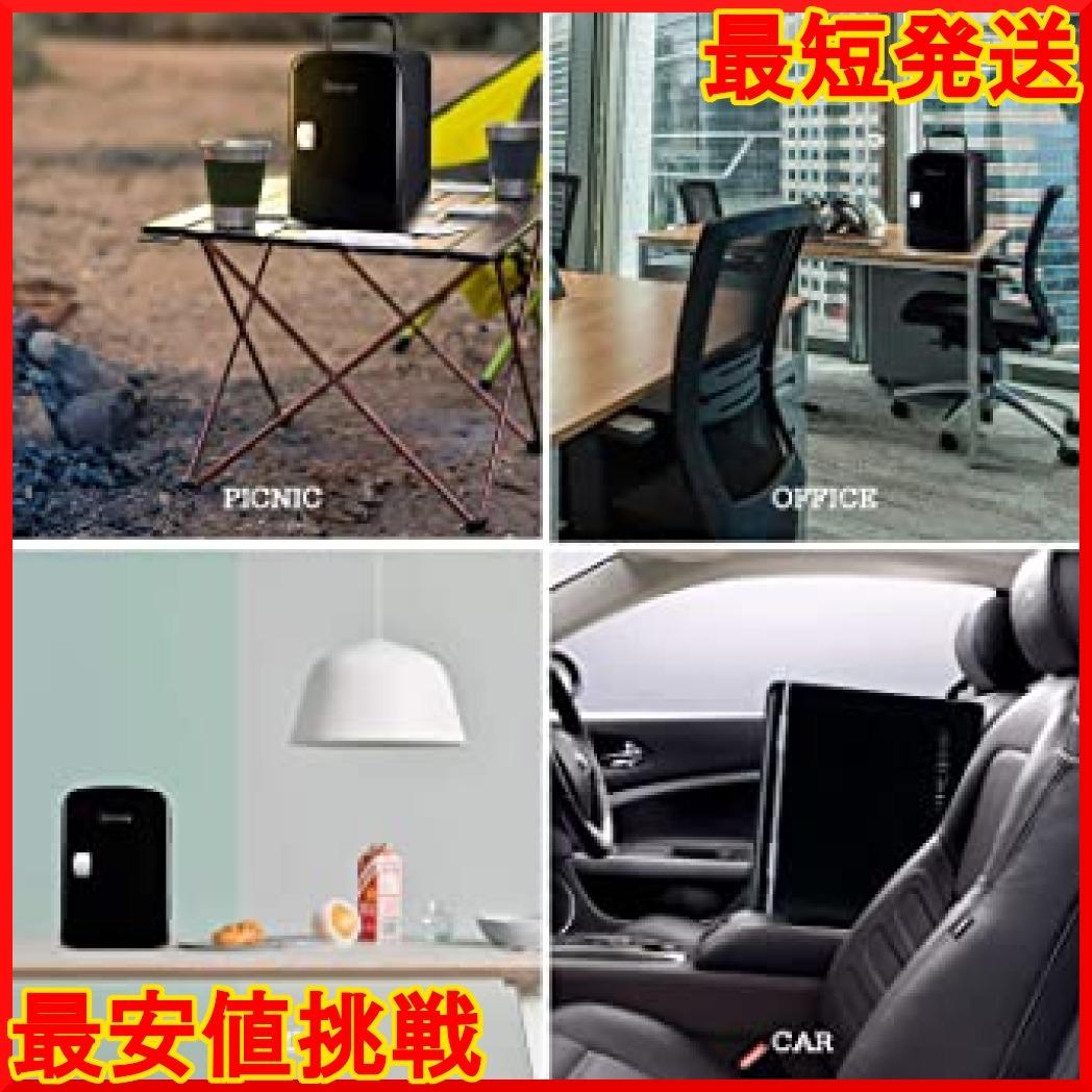 03ブラック AstroAI 冷蔵庫 小型 ミニ冷蔵庫 小型冷蔵庫 冷温庫 保温 冷温庫 4L 小型でポータブル 化粧品 家庭_画像7