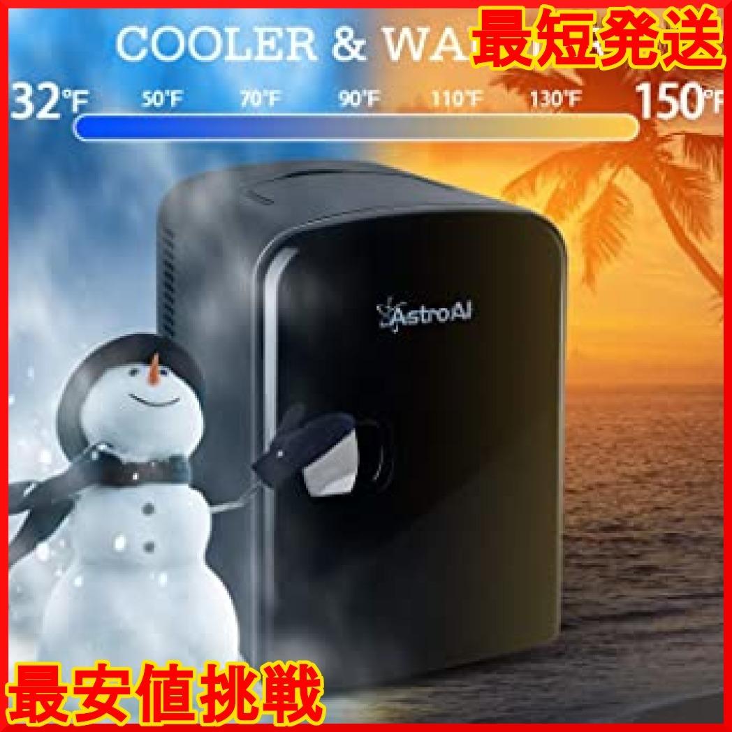 03ブラック AstroAI 冷蔵庫 小型 ミニ冷蔵庫 小型冷蔵庫 冷温庫 保温 冷温庫 4L 小型でポータブル 化粧品 家庭_画像3