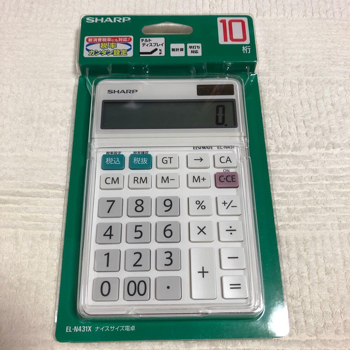 電卓 シャープ SHARP EL-N431X